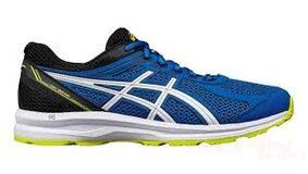 Buty ASICS M GEL Braid asics braid m ikona produktu
